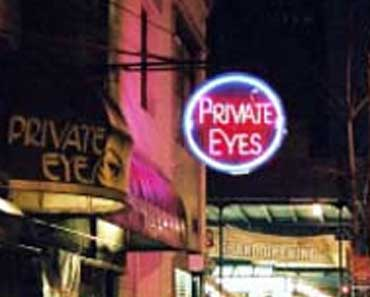 Review of Private Eyes strip club review