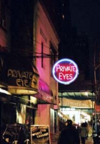 Private Eyes New York Strip Club review