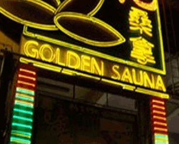 golden sauna macau