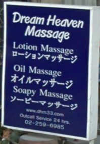 Dream Heaven Massage Soi 33 Bangkok revieww