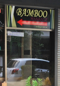 Bamboo Massage bangkok review