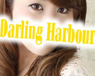 Darling Harbour soapland