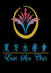 East Spa Club macau sex sauna review