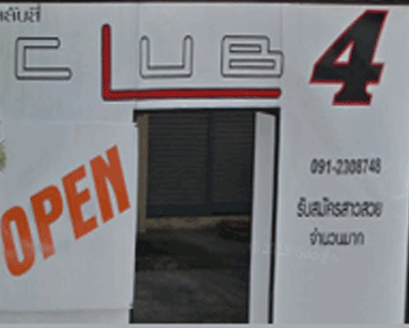 Club 4 Pattaya