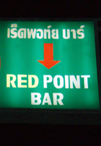 Red Point short time bar Pattaya Thailand