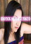 Review of Erotic Massage Tokyo 311