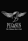 Review of Pegasus club massage in Quezon Manila