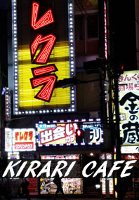 Review of Kirari Date Cafe review
