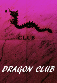 A review of the Dragon Club bar in Wan Chai Hong Kong