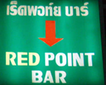 Review of Red Point bar Pattaya