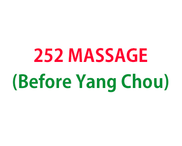 Review of 252 Massage in Phnom Penh