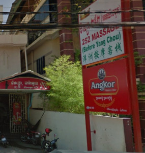 Review of 252 massage in Phnom Penh Cambodia