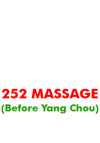 review-of-252-yang-chou-massage-phnom-penh1