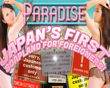 Paradise foreigner friendly soapland in Japan