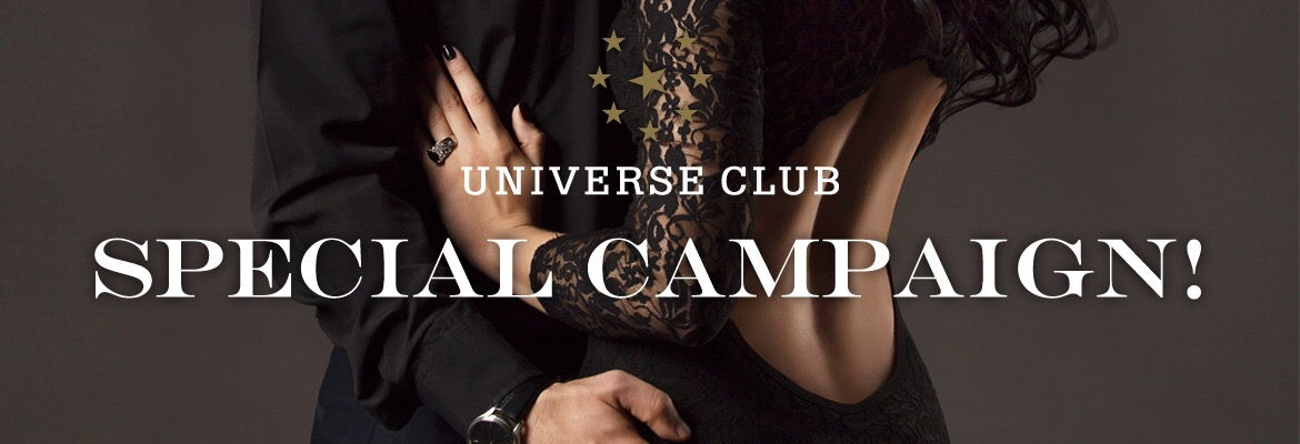 Universe Dating Club