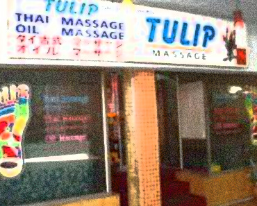 Tulip Massage Bangkok review