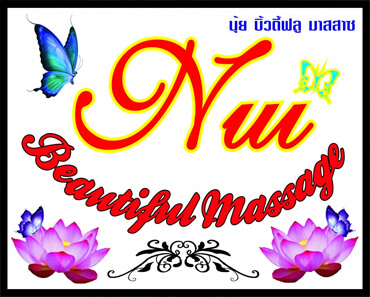 Nui beautiful massage Pattaya